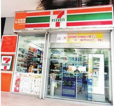店名:罗森便利店(宁夏路店)