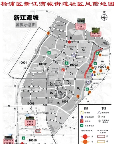 绘制社区风险地图